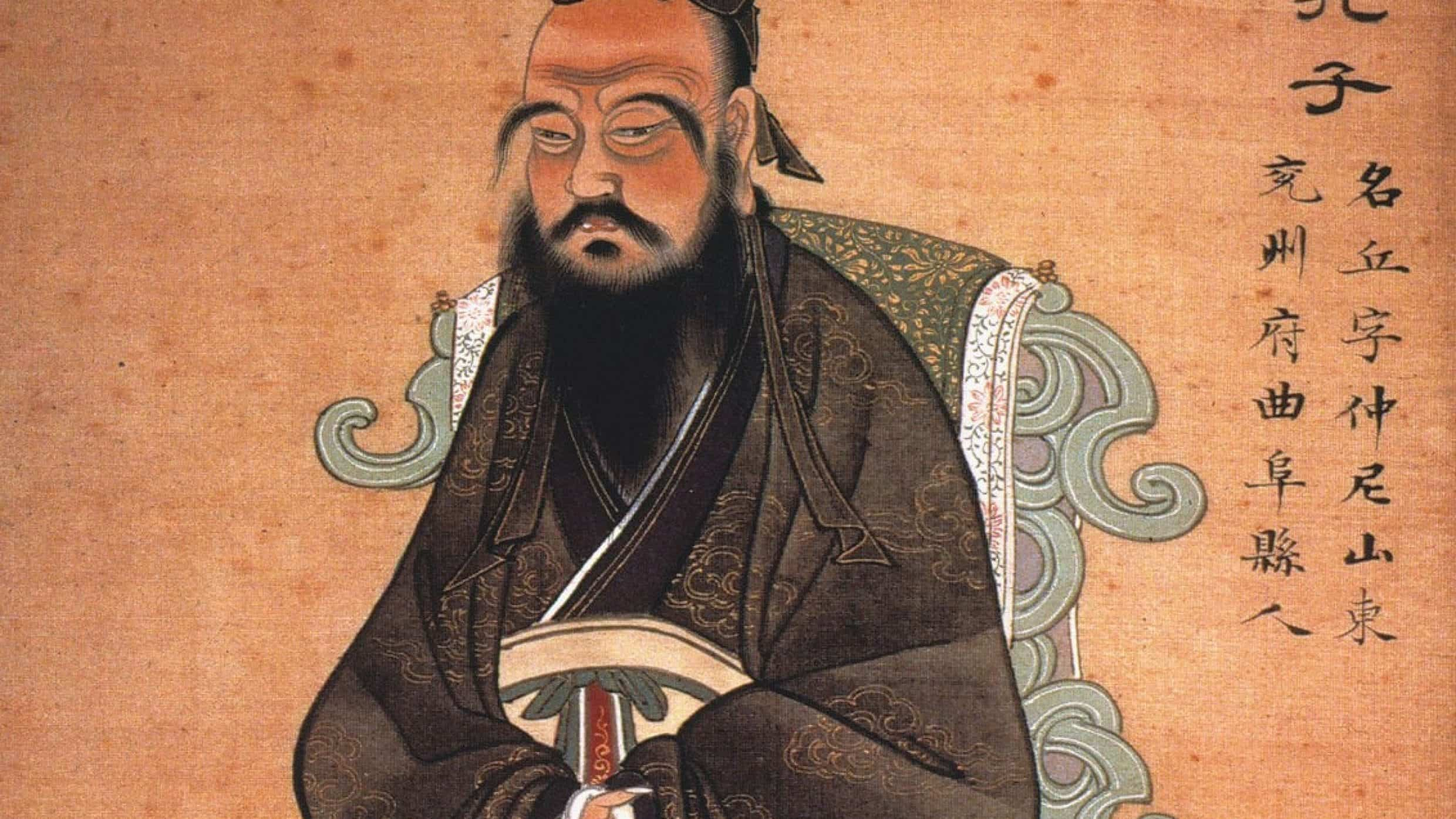 30 Inspirational Confucius Quotes about life.
