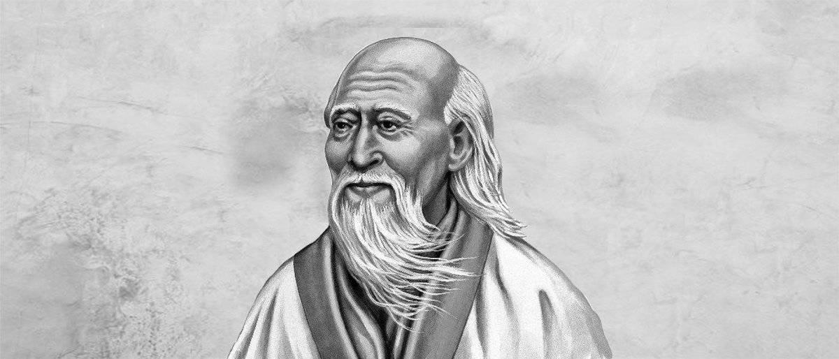30 inspirational Lao Tzu Quotes