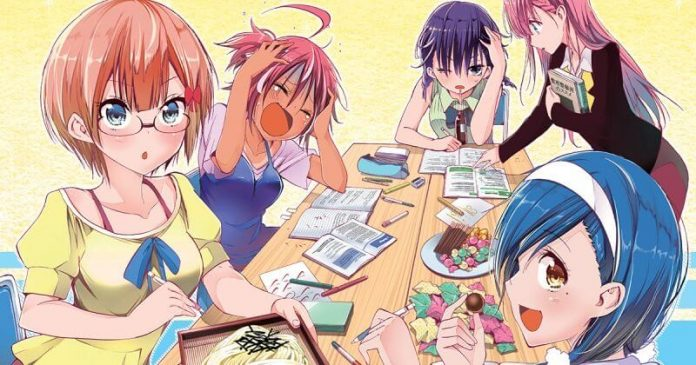 We Never Learn Chapter 154