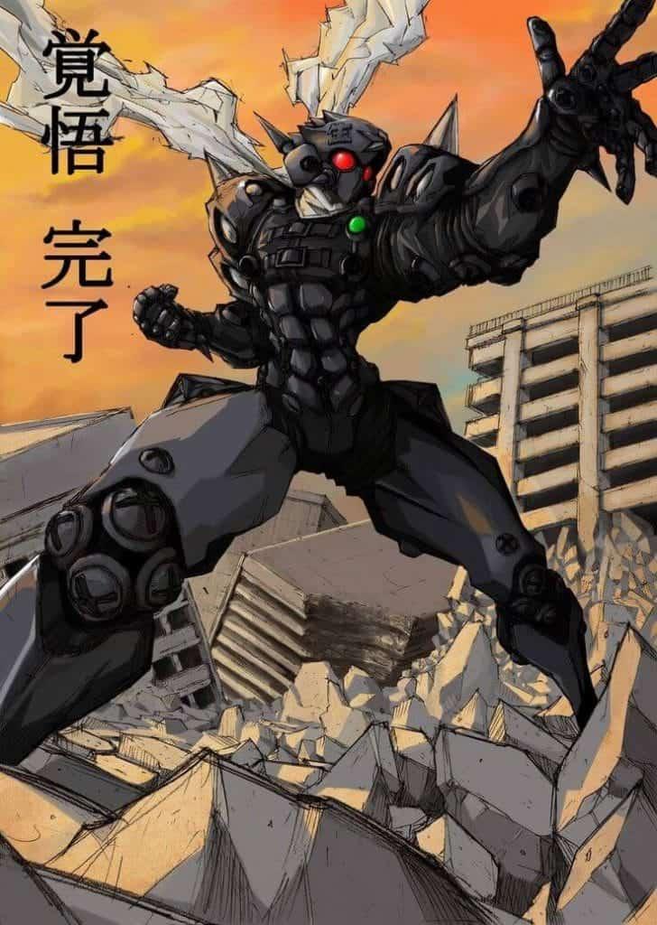 Action OVA