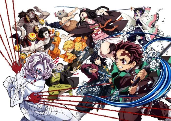 Kimetsu no Yaiba: Demon slayer chapter 205